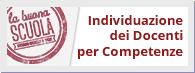 Individuazione docenti per competenze